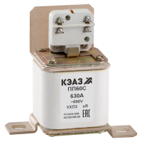 ПП60С Предохранители на токи от 400А до 1000А