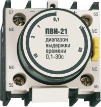 Приставка ПВИ-11 задержка на вкл. 0,1-30сек. 1з+1р ИЭК