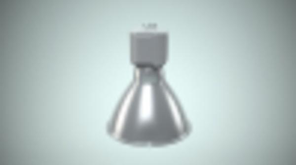 Светильник серии НВТ «Световые технологии»