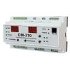 Реле мощности OptiDin ОМ-310-У3.1