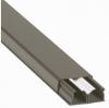 Мини-плинтус DLPlus - 40x16 - 2 отделения - длина 2,1 м - коричневый